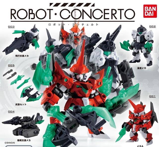 【更新官圖】機器人X重機具合體?萬代轉蛋新原創IP「ROBOT CONCERTO(ロボット・コンチェルト)」情報公開!