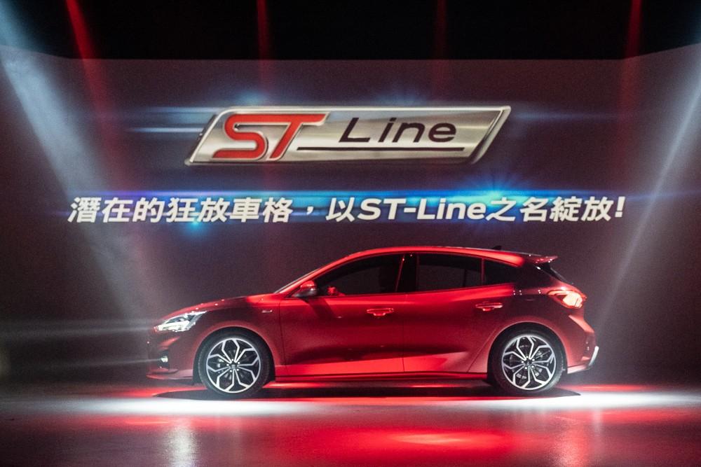 【圖四】全新亮相的The All-New Ford Focus五門重磅級車型ST-Line,不僅從外觀到內裝都流露出了十足地運動氣息, Ford工程團隊也對ST-Line底盤進行專屬運動化調校,以實現更為精準凌厲的操控表現。