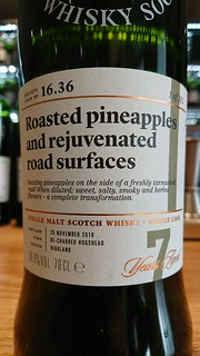 SMWS 16.36 - Roasted pineapples and rejuvenated road surfaces