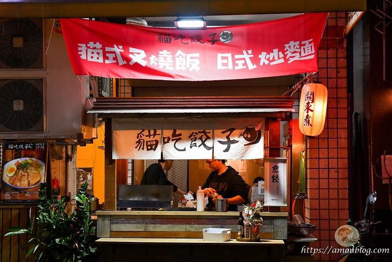貓吃餃子, 台中餃子推薦, 台中叉燒飯推薦, 台中便宜小吃