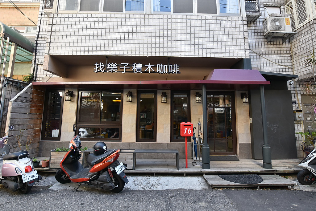 找樂子 積木咖啡 台中 樂高積木 親子05