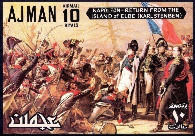 Ajman - Michel #692 (1970)