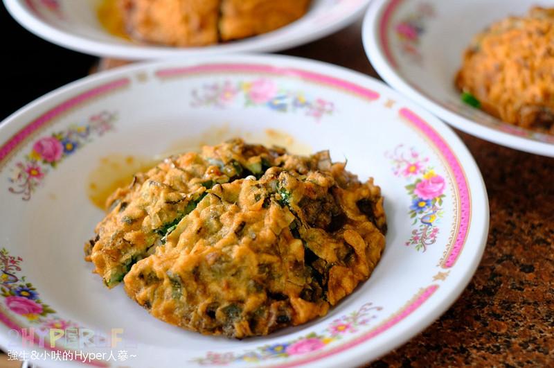 清水燒炸粿 (7)