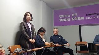 20190321_대구지역회원만남의날