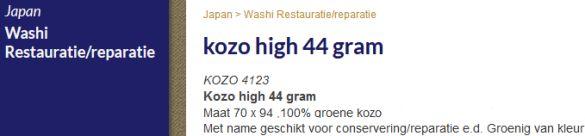 Kozo High 2 stuks