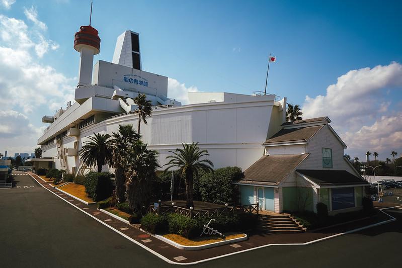 船之科學館|Odaiba