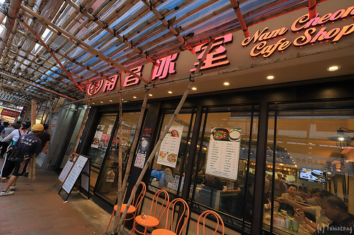 Nam Cheong Cafe Shop