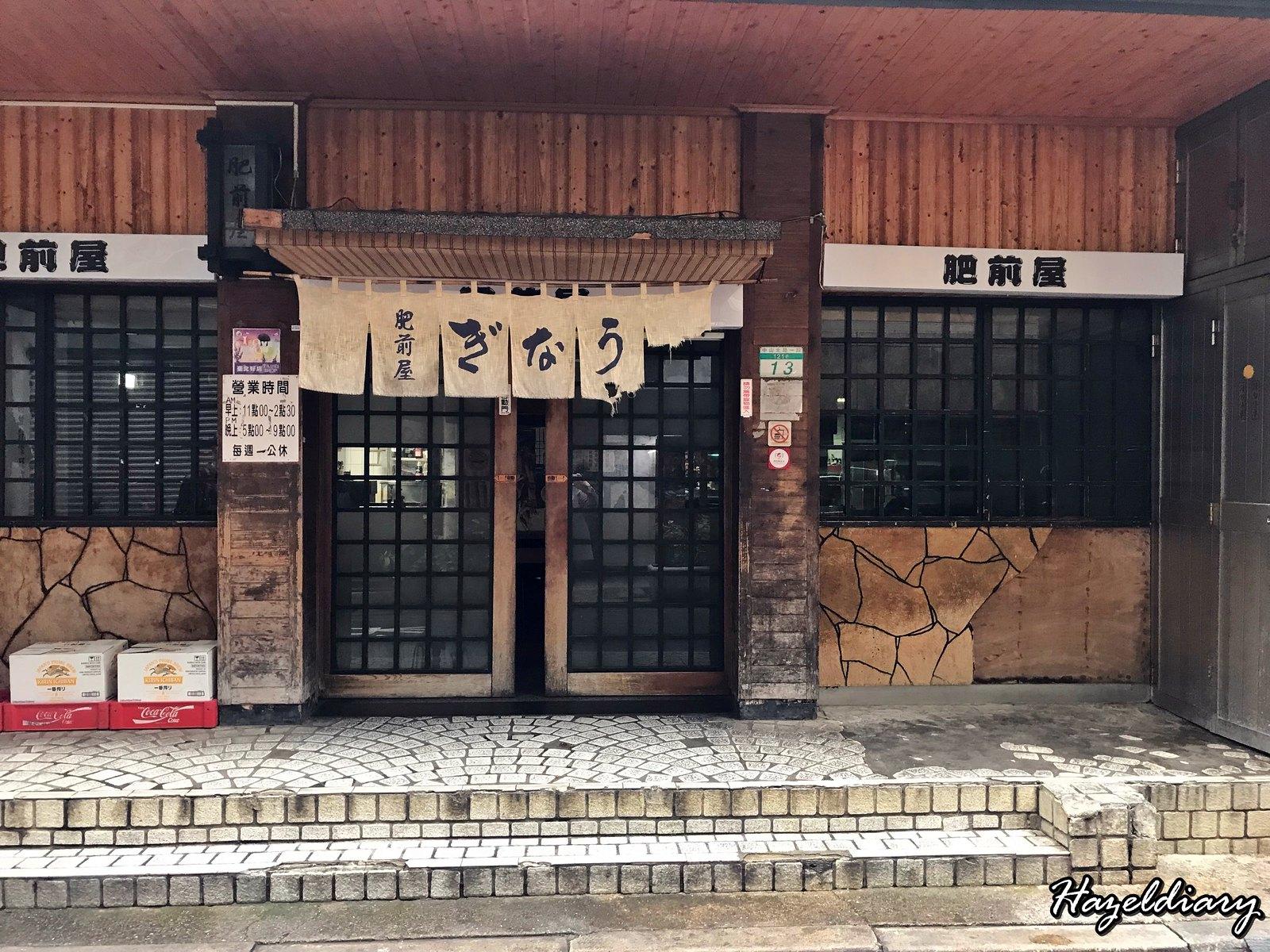 Fei Qian Wu Taipei-Unagi Restaurant