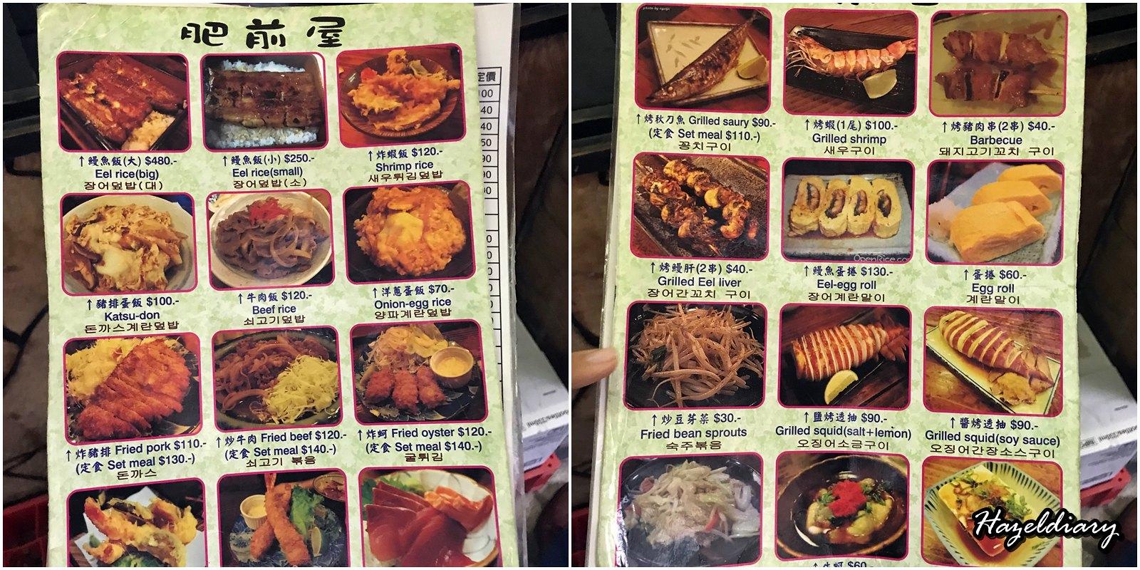 Fei Qian Wu Taipei-Unagi Restaurant-Menu
