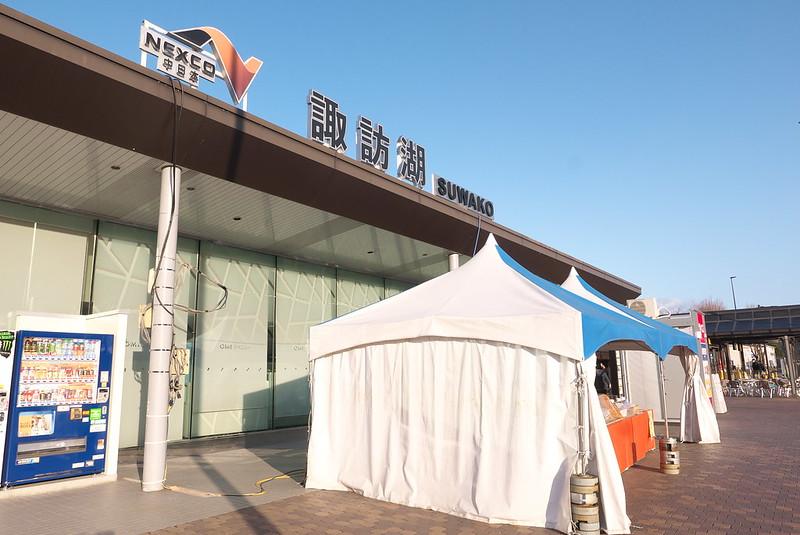諏訪湖サービスエリア(上り) 展望ウッドデッキ