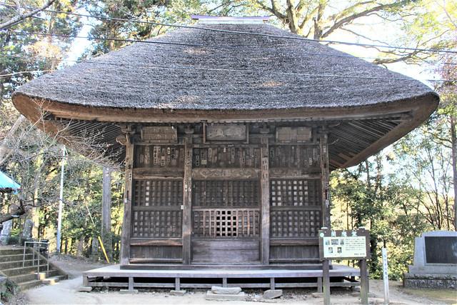 saimyouji023