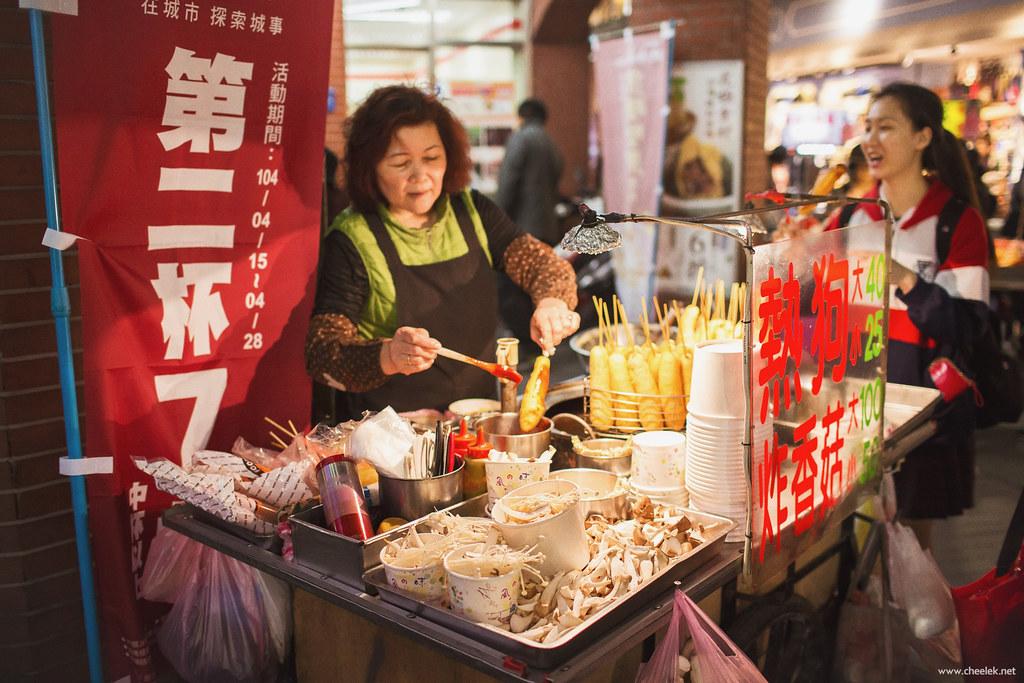 Taiwan_Flickr-009