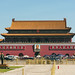 <p><a href=&quot;http://www.flickr.com/people/iksiukasan/&quot;>A. Aleksandravičius</a> posted a photo:</p>&#xA;&#xA;<p><a href=&quot;http://www.flickr.com/photos/iksiukasan/45853002475/&quot; title=&quot;Tiananmen Square, Beijing, China&quot;><img src=&quot;http://farm8.staticflickr.com/7889/45853002475_d54bc7590b_m.jpg&quot; width=&quot;240&quot; height=&quot;160&quot; alt=&quot;Tiananmen Square, Beijing, China&quot; /></a></p>&#xA;&#xA;<p><strong><a href=&quot;http://www.afoto.eu/&quot; rel=&quot;noreferrer nofollow&quot;>Portfolio</a> | <a href=&quot;http://www.facebook.com/afoto.eu?v=wall&amp;amp;ref=ts&quot; rel=&quot;noreferrer nofollow&quot;>Facebook</a> | <a href=&quot;http://twitter.com/NejauNet&quot; rel=&quot;noreferrer nofollow&quot;>Twitter</a> | <a href=&quot;http://www.gettyimages.com/search/2/image?assettype=image&amp;amp;artist=aleksandravicius&amp;amp;sort=best&amp;amp;excludenudity=true&quot; rel=&quot;noreferrer nofollow&quot;>Getty Images</a> | <a href=&quot;http://instagram.com/afotoeu&quot; rel=&quot;noreferrer nofollow&quot;>Instagram</a> </strong></p>