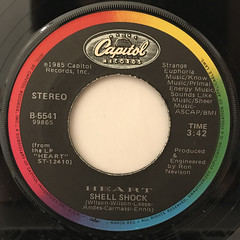 HEART:THESE DREAMS(LABEL SIDE-B)