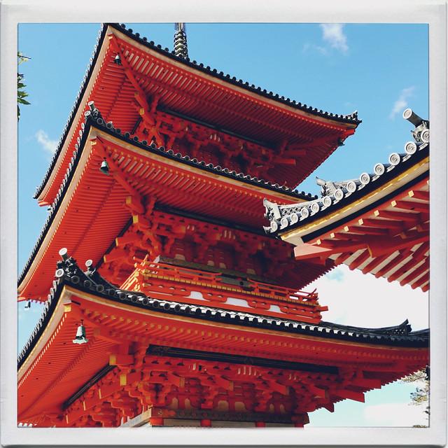 798-Japan-Kyoto