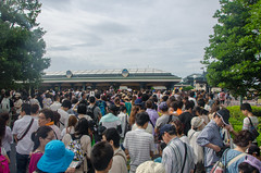 Photo 1 of 30 in the Day 14 - Tokyo Disneyland and Tokyo DisneySea album