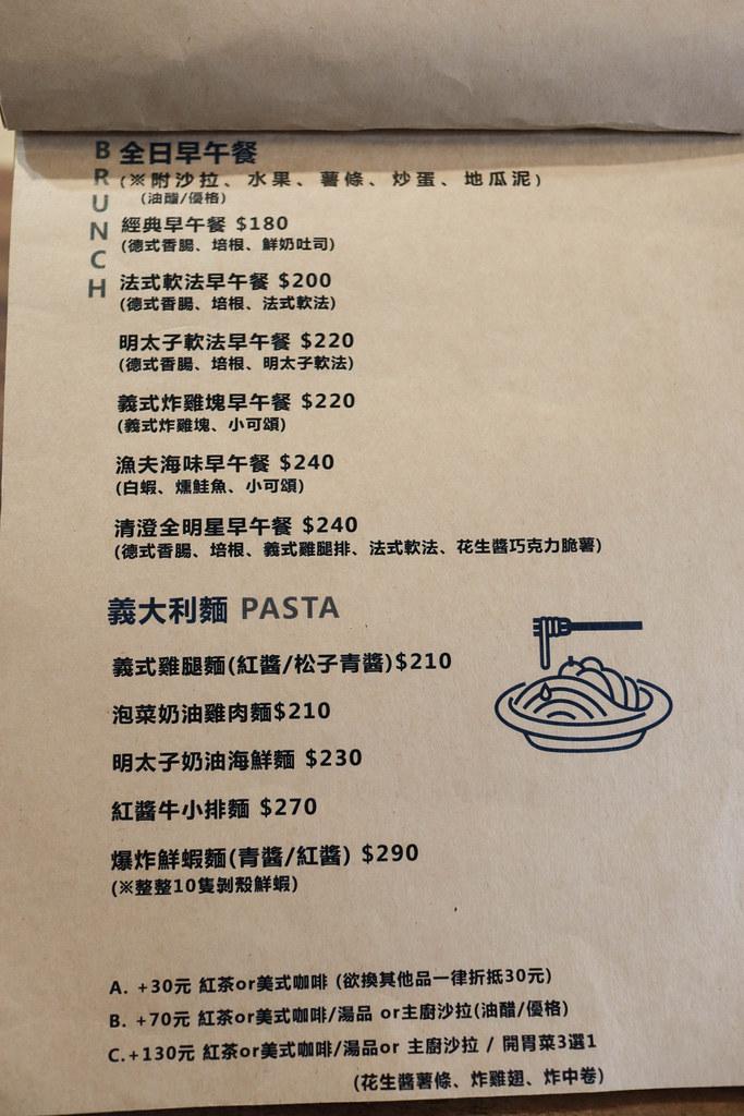 清澄 clearly (7)