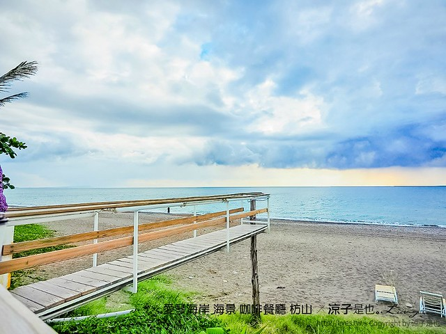 愛琴海岸 海景 咖啡餐廳 枋山 25