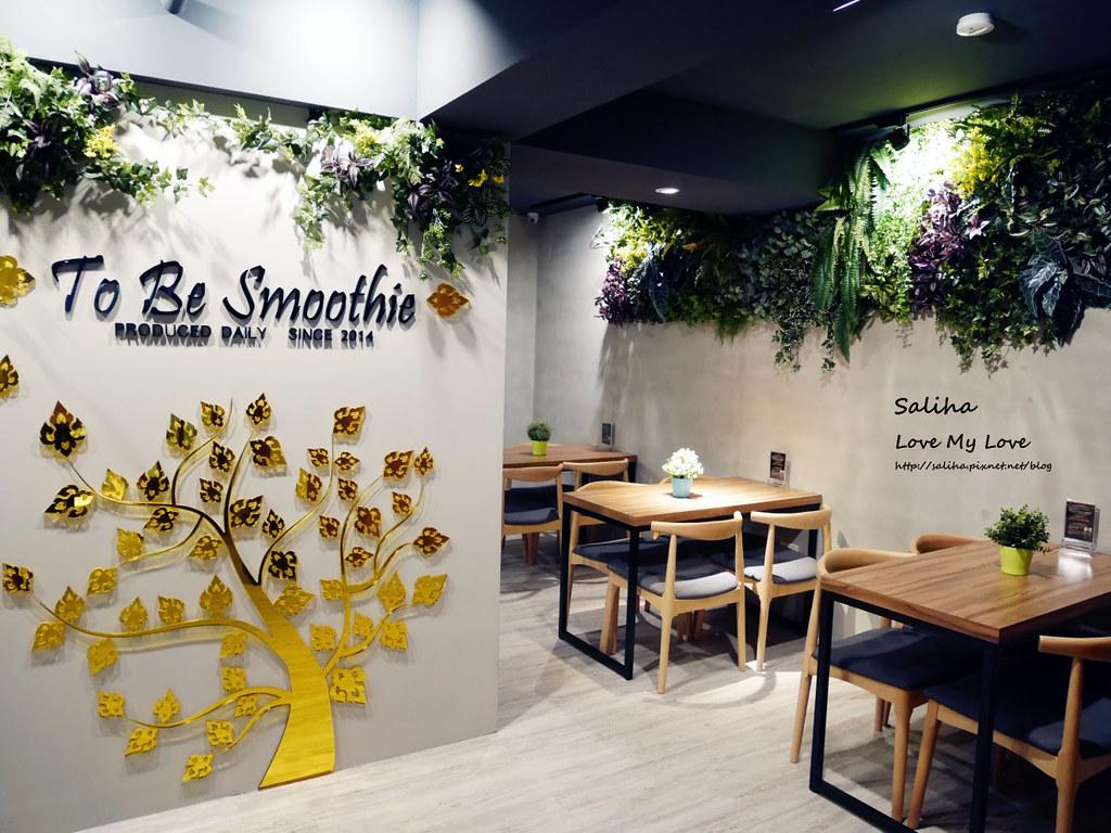 台北松山區民生社區附近美食餐廳素食吃素餐點輕食 (6)