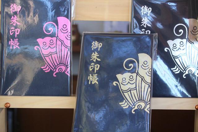 karasawayama-gosyuin015