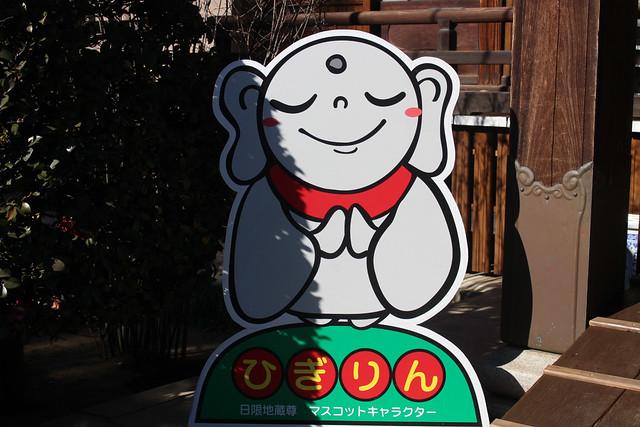 higiri-gosyuin020