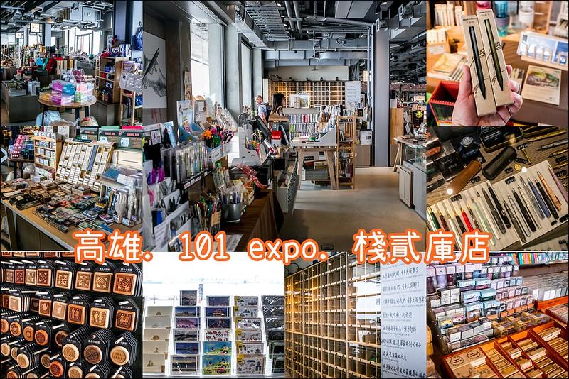101 expo