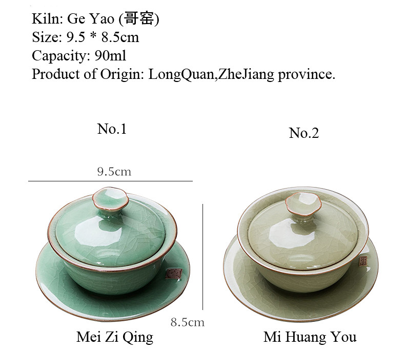 Celadon Porcelain Gaiwan 90ml for Chinese Gongfu Tea (2 variations)