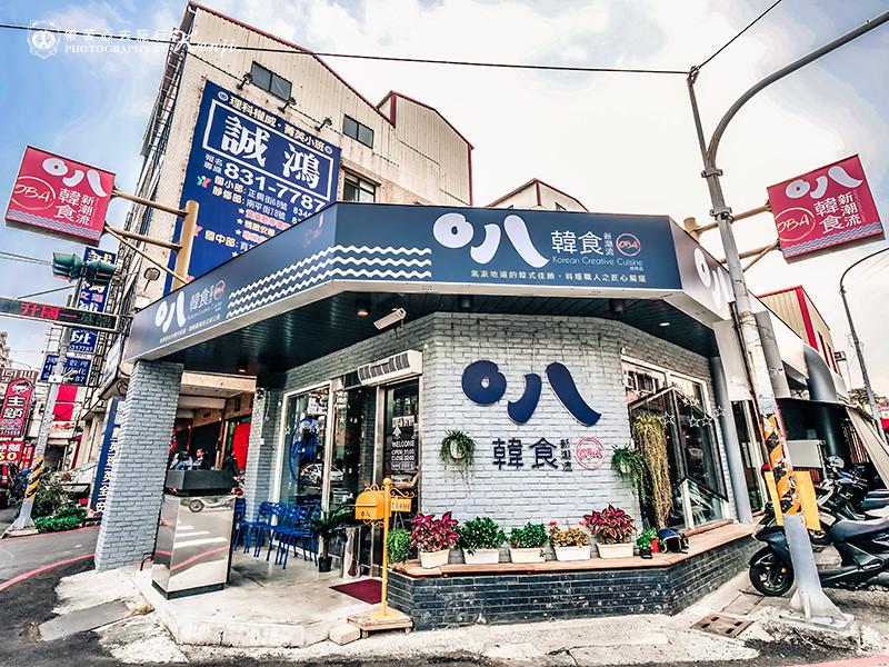 obakoreafood-yuanlin-2