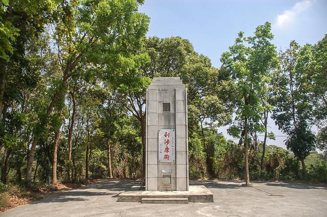 官田川文山停車場