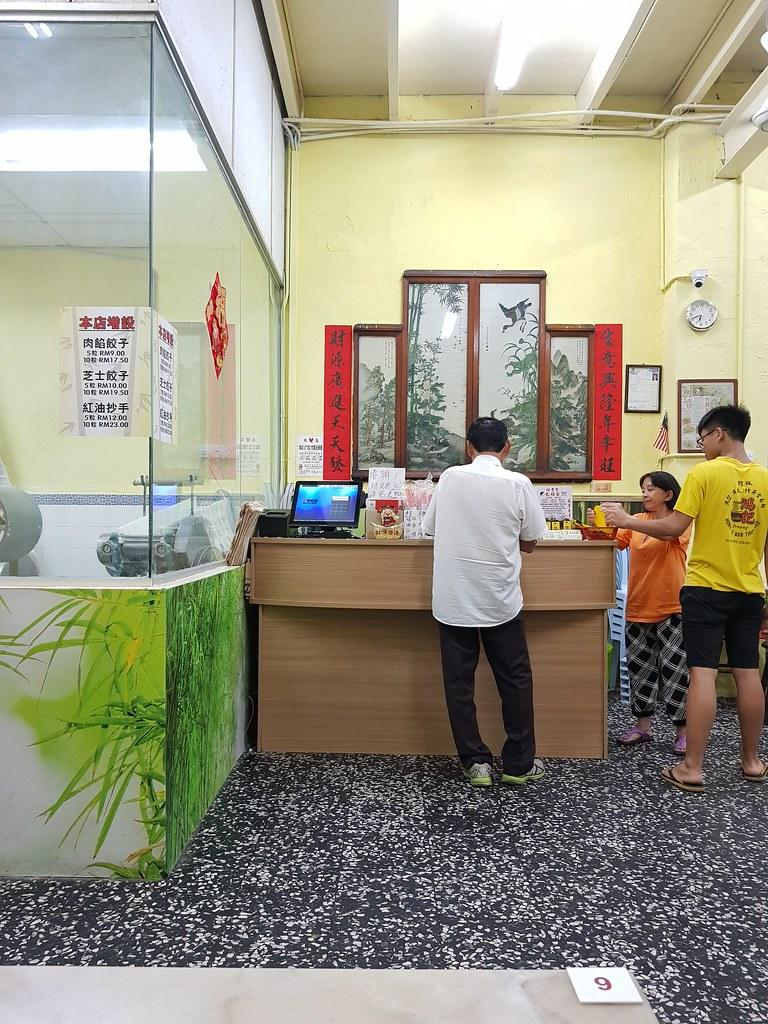 @ Hong Kee Wan Thun Mee 鴻記(廣式)竹昇雲 at Campbrll St, Penang