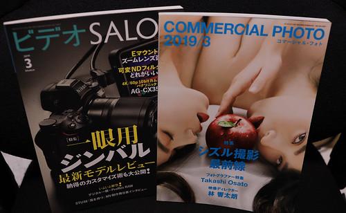 コマフォト&ビデオSALON_01