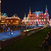 Evening Moscow by gubanov77