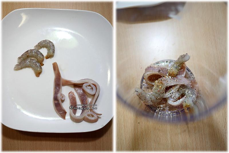海鮮酥餅901