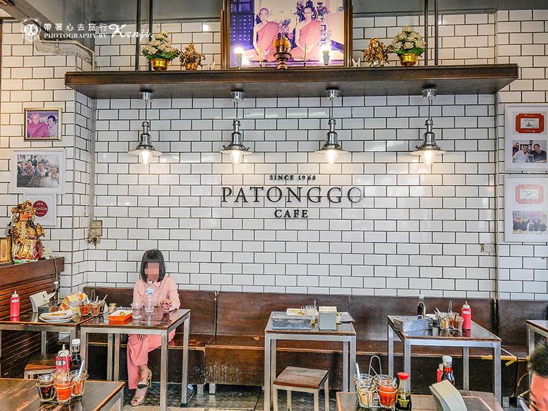 patonggo-cafe-9