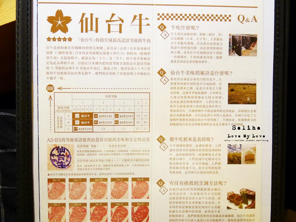 台北六張犁科技大樓站餐廳利休日本料理壽司和牛火鍋推薦 (12)