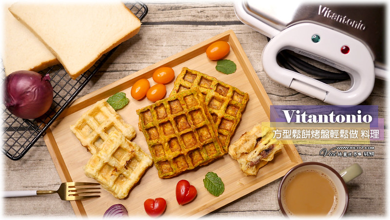 小V鬆餅機999