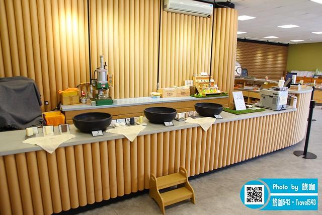 臺灣茶摳創皂館