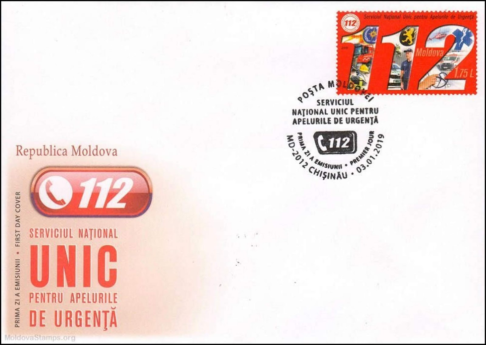 Moldova - National Emergency Service (January 2, 2019) first day cover