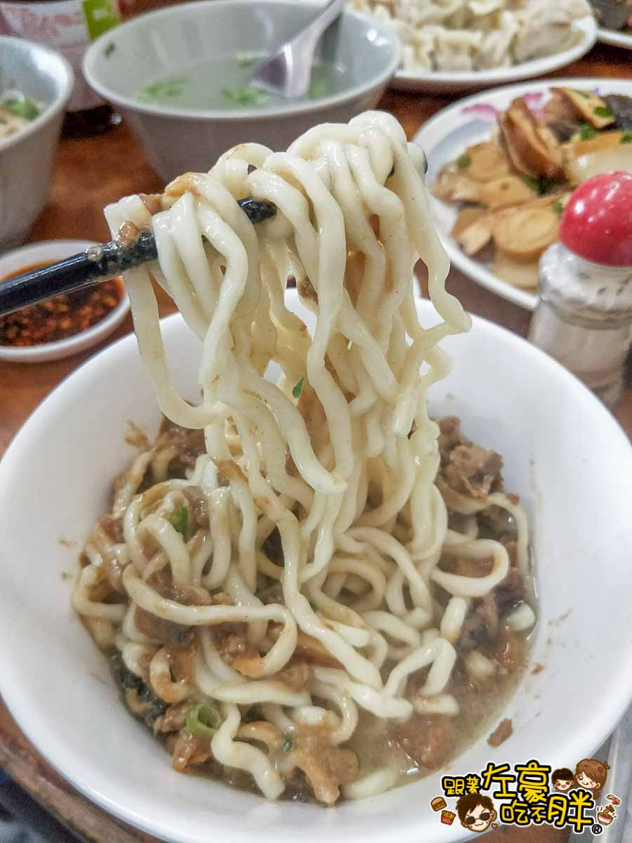 老楊牛肉麵(大寮美食)-10