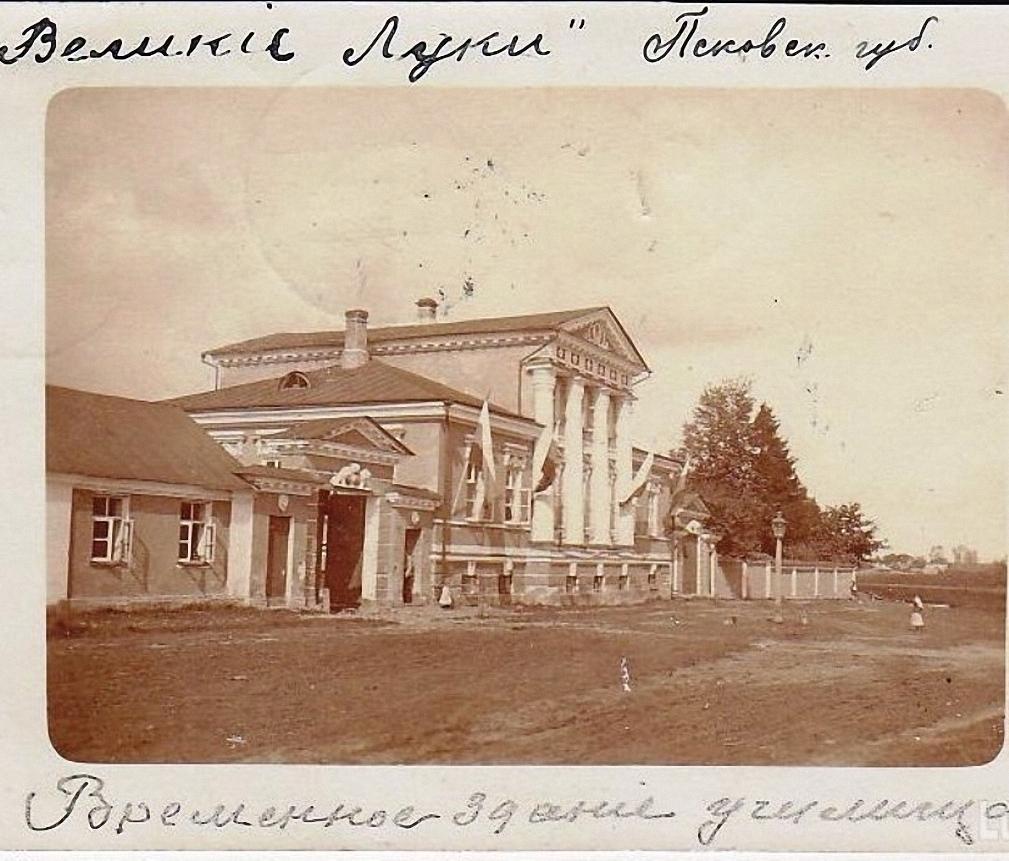 Техническое училище в Казаковском доме