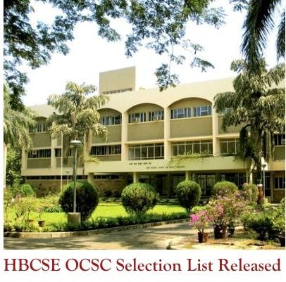 hbcse ocsc result announced