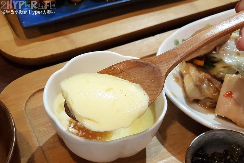 禾豐田食 (24)