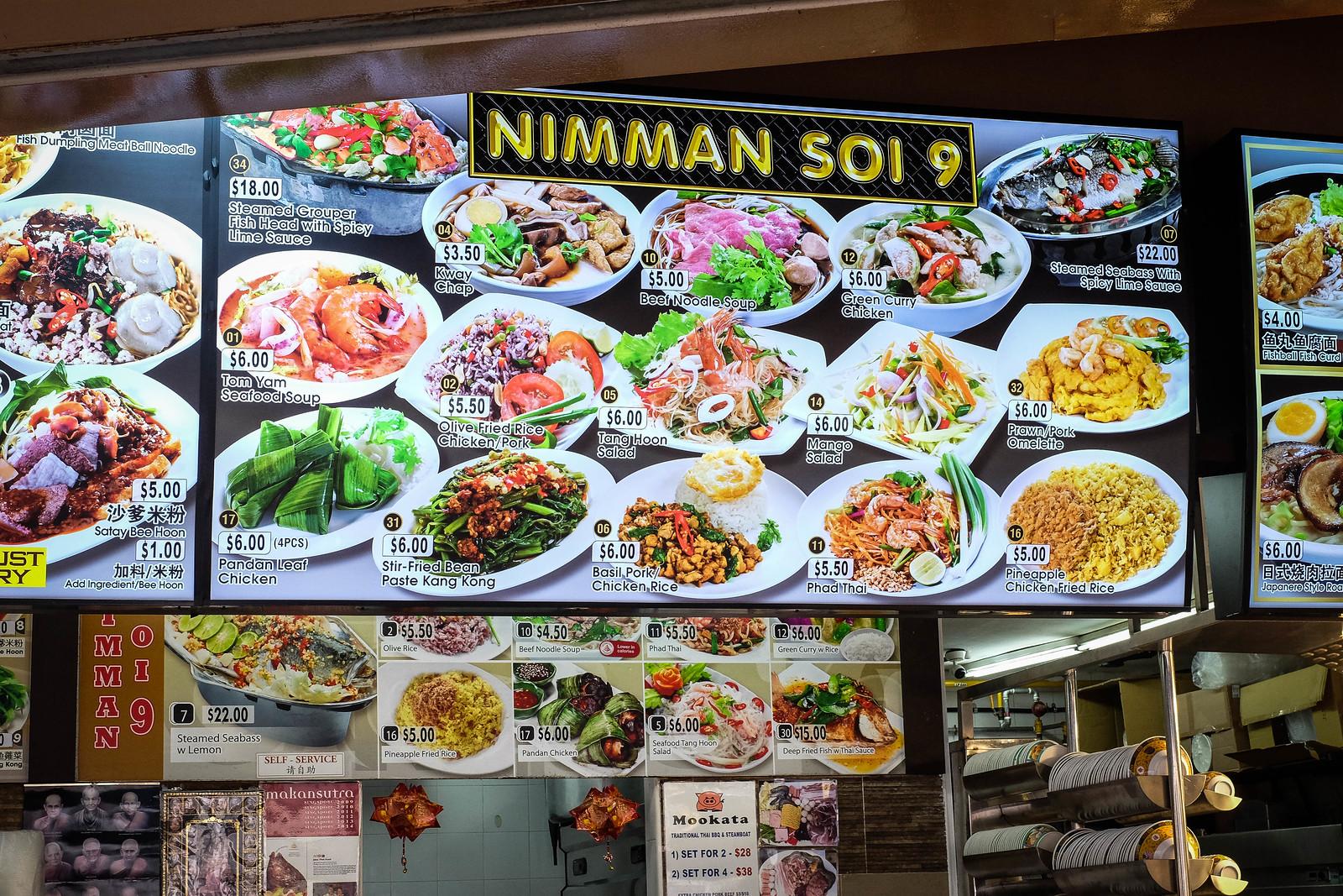 nimmansoi9signage1