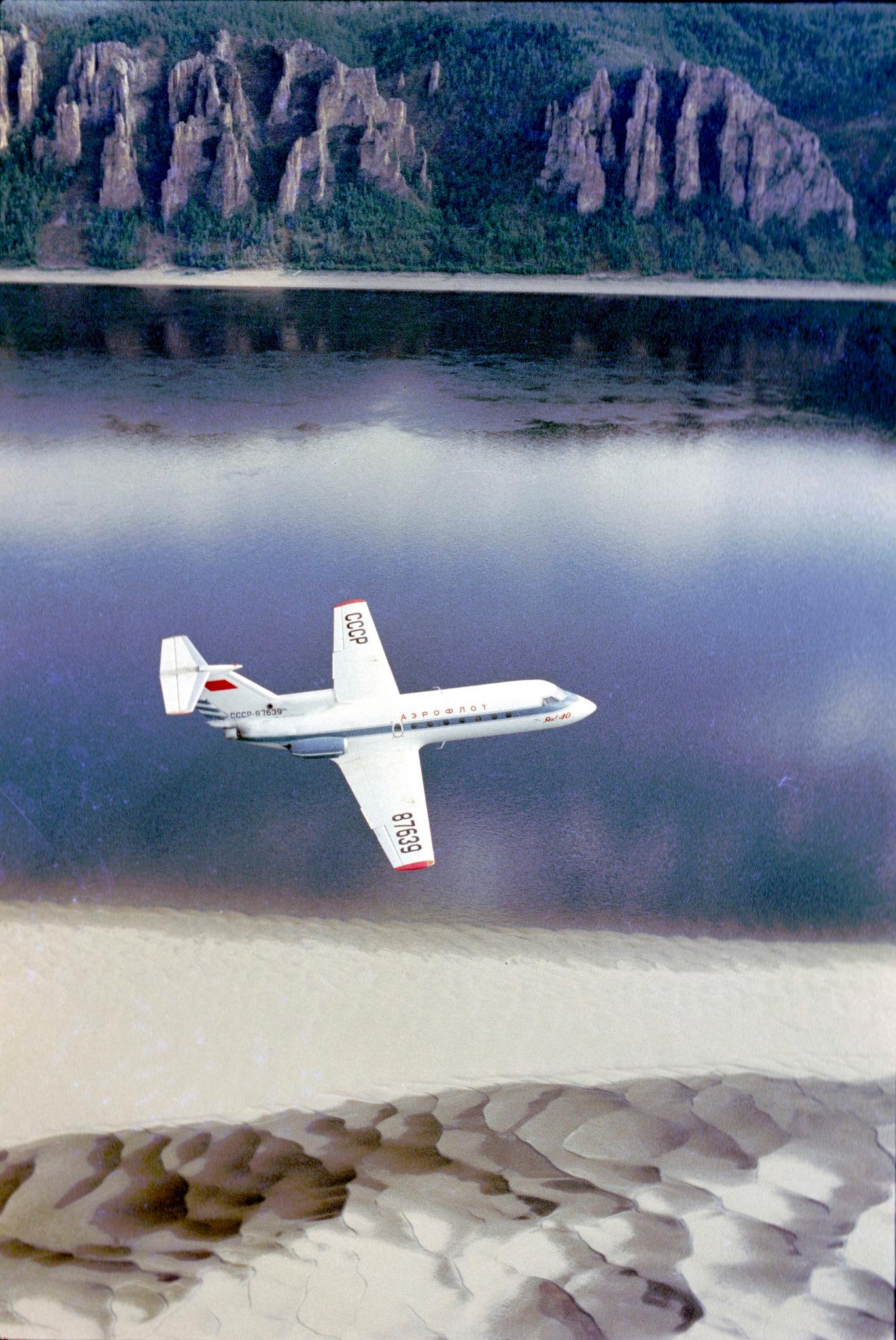 1970-е. Река Лена, самолет Як-40