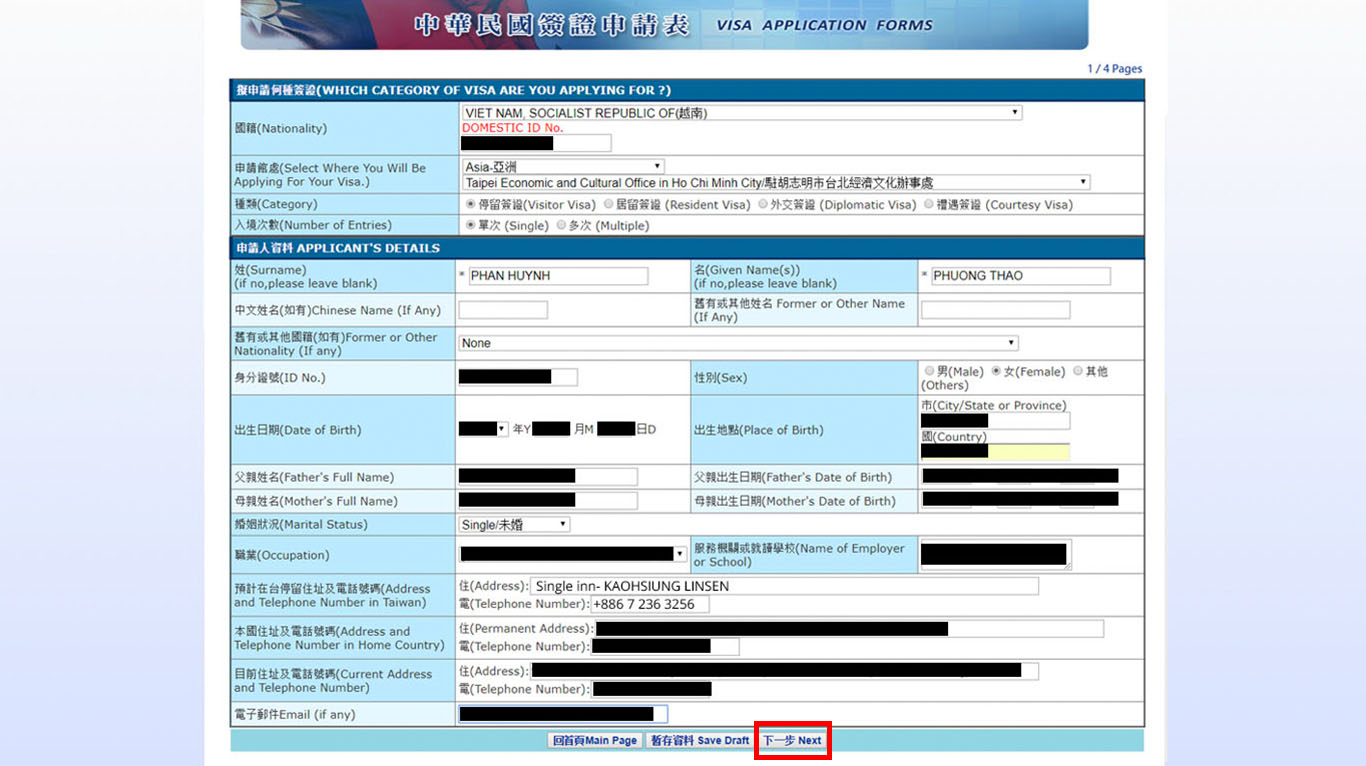 visa du lịch Đài Loan-visa-Taiwan-step 2