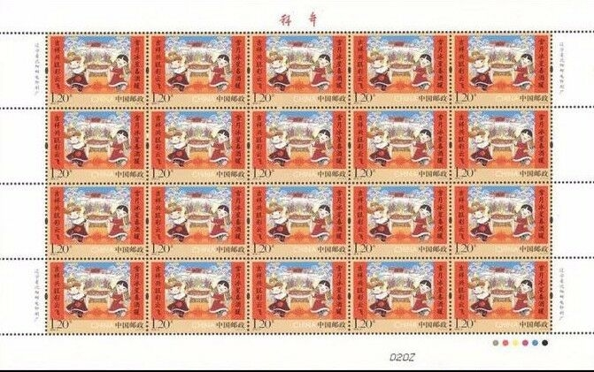 China, PRC - Chinese New Year Greeting Stamp (January 10, 2019) sheet of 20