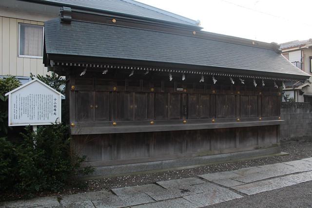 takedasuga-gosyuin014