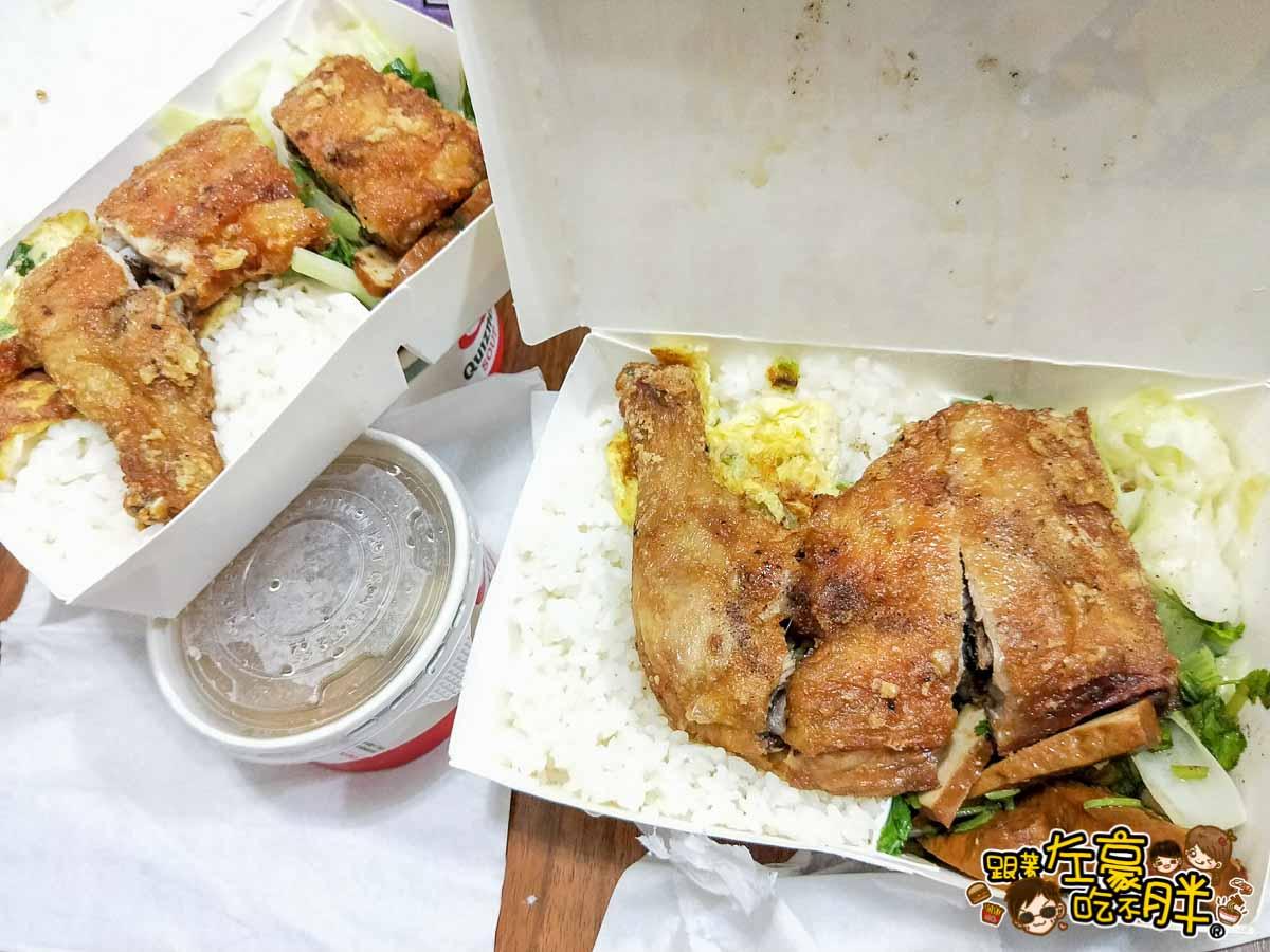 澄園中式快餐-4