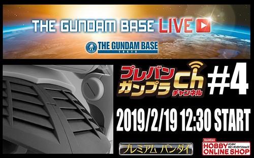 Live Bandai Premium