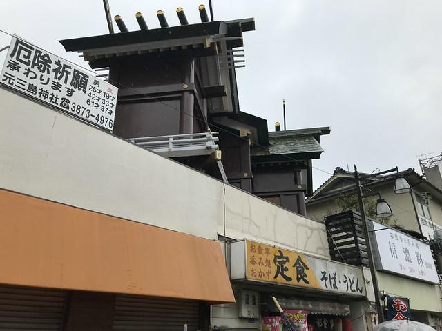 motomishima-gosyuin025
